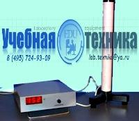 фпк-12, fpk, Установка для изучения работы сцинтилляционного счетчика