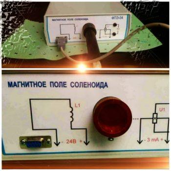электричество и магнетизм, фпэ, фпэ-004