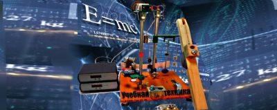 учебное, оборудование, физике, оптика, механика, квантовая, молекулярная, физика