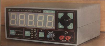 генератор, сигналов. низкочастотный, ФГ-100, школа, кабинет, физика