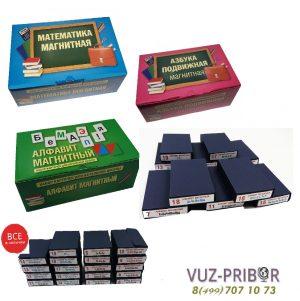 азбука, алфавит, математика, магнитная, dvd, комплект школа, кабинет