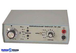генератор сигналов, учебнаятехника рф, учебная техника, физика, измерительное оборудование, ВУЗ, университет