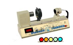 оптика, физика, демонстрационное оборудование, кабинет физики